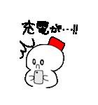 雪だるまの気まぐれ(個別スタンプ:22)