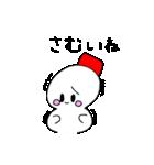 雪だるまの気まぐれ(個別スタンプ:24)