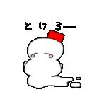 雪だるまの気まぐれ(個別スタンプ:25)
