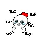 雪だるまの気まぐれ(個別スタンプ:27)