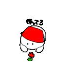 雪だるまの気まぐれ(個別スタンプ:34)
