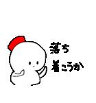 雪だるまの気まぐれ(個別スタンプ:39)