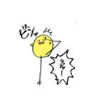 あしながひよこさん(日本語ver.)(個別スタンプ:4)