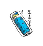 あしながひよこさん(日本語ver.)(個別スタンプ:6)