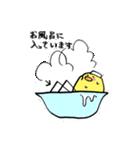 あしながひよこさん(日本語ver.)(個別スタンプ:9)