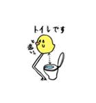 あしながひよこさん(日本語ver.)(個別スタンプ:10)