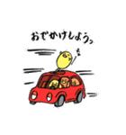 あしながひよこさん(日本語ver.)(個別スタンプ:11)