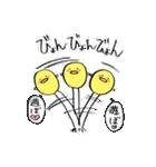 あしながひよこさん(日本語ver.)(個別スタンプ:12)