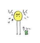 あしながひよこさん(日本語ver.)(個別スタンプ:13)