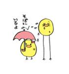 あしながひよこさん(日本語ver.)(個別スタンプ:14)