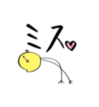 あしながひよこさん(日本語ver.)(個別スタンプ:16)
