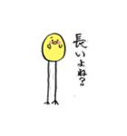 あしながひよこさん(日本語ver.)(個別スタンプ:17)