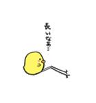 あしながひよこさん(日本語ver.)(個別スタンプ:18)