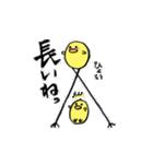 あしながひよこさん(日本語ver.)(個別スタンプ:19)