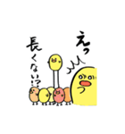 あしながひよこさん(日本語ver.)(個別スタンプ:20)
