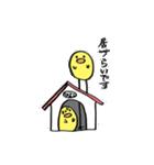 あしながひよこさん(日本語ver.)(個別スタンプ:23)