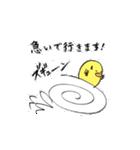あしながひよこさん(日本語ver.)(個別スタンプ:24)