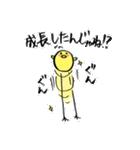 あしながひよこさん(日本語ver.)(個別スタンプ:25)
