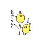 あしながひよこさん(日本語ver.)(個別スタンプ:26)