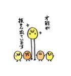 あしながひよこさん(日本語ver.)(個別スタンプ:27)