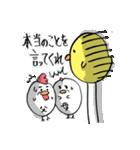 あしながひよこさん(日本語ver.)(個別スタンプ:28)