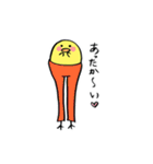 あしながひよこさん(日本語ver.)(個別スタンプ:29)