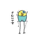 あしながひよこさん(日本語ver.)(個別スタンプ:30)