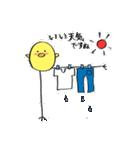 あしながひよこさん(日本語ver.)(個別スタンプ:31)