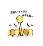 あしながひよこさん(日本語ver.)(個別スタンプ:32)