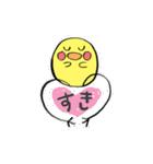 あしながひよこさん(日本語ver.)(個別スタンプ:34)