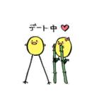 あしながひよこさん(日本語ver.)(個別スタンプ:35)