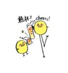 あしながひよこさん(日本語ver.)(個別スタンプ:36)