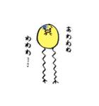 あしながひよこさん(日本語ver.)(個別スタンプ:37)