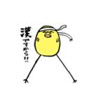 あしながひよこさん(日本語ver.)(個別スタンプ:38)