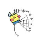 あしながひよこさん(日本語ver.)(個別スタンプ:39)