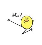 あしながひよこさん(日本語ver.)(個別スタンプ:40)