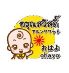 赤ちゃんの日本語とタイ語(個別スタンプ:01)