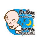 赤ちゃんの日本語とタイ語(個別スタンプ:04)