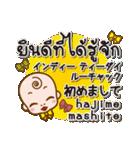 赤ちゃんの日本語とタイ語(個別スタンプ:05)