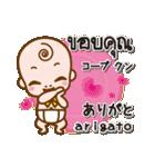 赤ちゃんの日本語とタイ語(個別スタンプ:06)