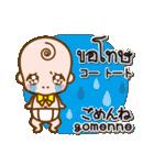 赤ちゃんの日本語とタイ語(個別スタンプ:07)