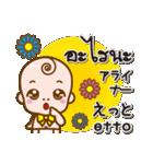 赤ちゃんの日本語とタイ語(個別スタンプ:13)