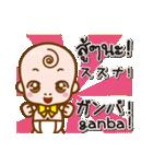 赤ちゃんの日本語とタイ語(個別スタンプ:15)