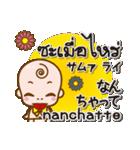 赤ちゃんの日本語とタイ語(個別スタンプ:17)