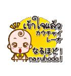 赤ちゃんの日本語とタイ語(個別スタンプ:18)