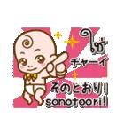 赤ちゃんの日本語とタイ語(個別スタンプ:20)