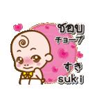 赤ちゃんの日本語とタイ語(個別スタンプ:21)