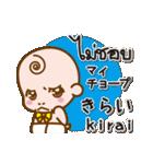 赤ちゃんの日本語とタイ語(個別スタンプ:22)