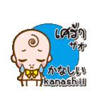 赤ちゃんの日本語とタイ語(個別スタンプ:23)