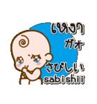赤ちゃんの日本語とタイ語(個別スタンプ:24)